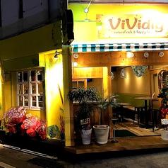 Vividly Okinawaの写真