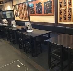 膳のすたいる 三国ヶ丘本店の雰囲気1