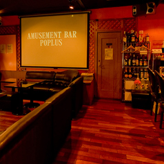 Amusement Bar Poplusの写真