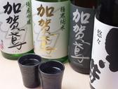 【店主おすすめ 金沢の地酒 】コクがありサラッと切れる「悠々」、金沢料亭ご用達、通の辛口、「加賀鳶」の旨みのある辛口。
