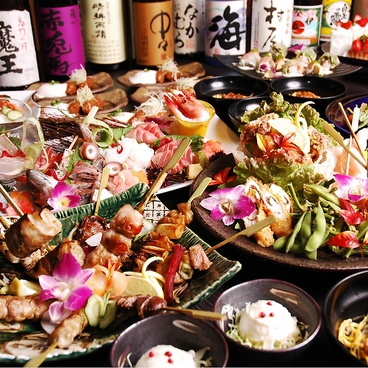 日向屋 伊勢崎店のおすすめ料理1