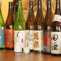 豊富に揃えた日本酒は、随時入れ替わりが御座います