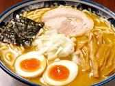 郡山 大勝軒のおすすめ料理3