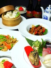 中国菜館 安福