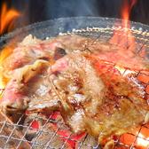 焼肉 にくやくしの雰囲気2