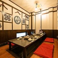 鳥取駅徒歩11分!完全個室2名~最大32名迄