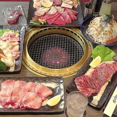 焼肉 藤吉郎 横浜の写真