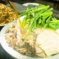 新世界もつ鍋屋 直営 京橋店の特集写真