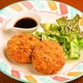 料理メニュー写真名物!100%牛たんメンチカツ(2個)