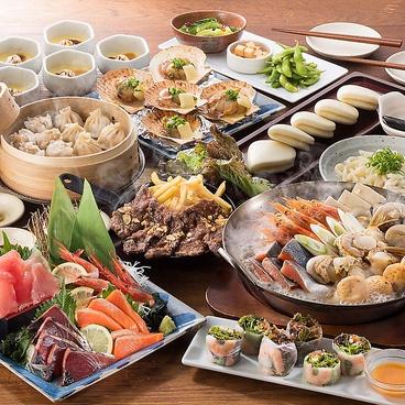 にじゅうまる NIJYU-MARU 津田沼店のおすすめ料理1