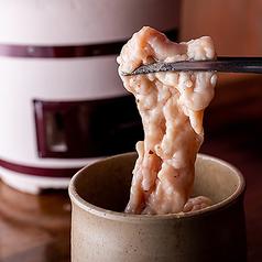 船橋 焼肉ホルモン 繁の特集写真