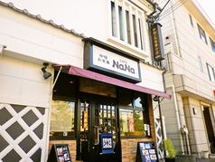 CAFE NaNaの写真