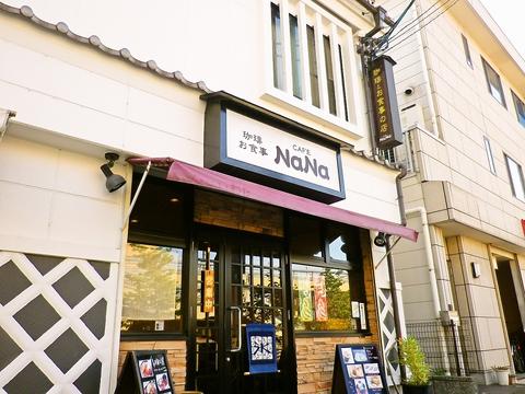 安くておいしく、ボリューム満点。名古屋めしが食べられるカフェ。