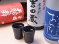 【加賀の地酒】吉田蔵、天狗舞、おんな川…キレのある純米酒からやさしい香りや味わいも楽しめる一杯までご用意しております。