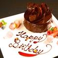 お祝い事にホールケーキもご用意出来ます♪ (当日のご用意は致しかねます)