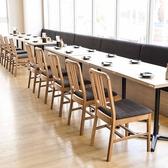 窓際席は4名様~最大40名様程度まで一列のお席をご用意出来ます。