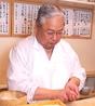 寿司居酒屋 花吉のおすすめポイント2