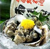 壱〇四 いちまるよんのおすすめ料理3