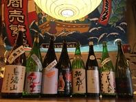 季節の日本酒揃っています!