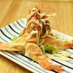 料理メニュー写真★おすすめ★ 天使の海老マヨ(3匹)