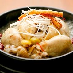 漢方参鶏湯(自家製)