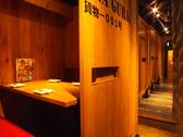 穴GURA あなぐら 浜松駅前店の写真