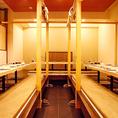 《座敷 宴会場仕様》座敷席は仕切りの取り外しによって、最大34名様の宴会にもご利用いただけます。