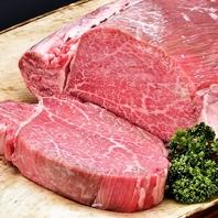 こだわりの上質なお肉を最高のコスパで♪