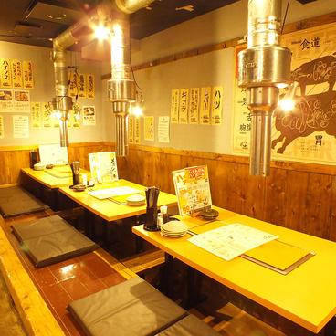 大阪ホルモン とろホル 大船店の雰囲気1