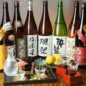うまかもん料理 九州魂 KUSUDAMA 布施店のおすすめ料理2