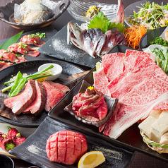 肉と日本酒いぶり 神田店のおすすめ料理1
