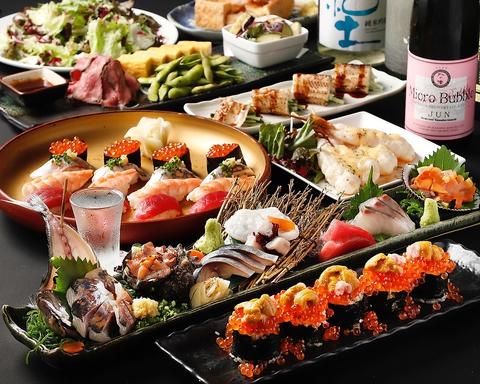 築地市場よりオーナーが毎日買付け!新鮮な魚介類を楽しめるお店!!
