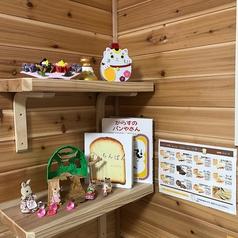 焼きたて食パン専門店 一本堂 岡山大元店のおすすめポイント1