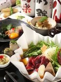 Restaurant EISAN えい参 高槻のグルメ