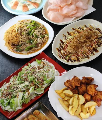 「唐揚げ&ポテトフライ」食べ放題コース
