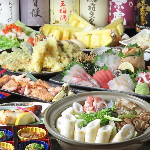 秋田郷土料理を中心とした和食と日本酒が自慢のお店です。