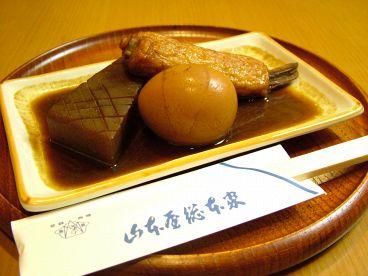 山本屋総本家 JRセントラルタワーズ店のおすすめ料理1