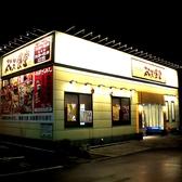 梵天食堂 南吉成店の雰囲気3