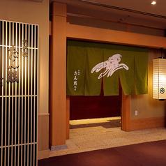 ANAクラウンプラザホテルグランコート名古屋 たん熊 北店