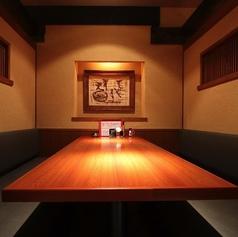 とてもゆったり感のある個室■ゆったり伸び伸びとご利用いただけます。各種ご宴会は大手町・神田駅近のうどん居酒屋にお任せください!四国の郷土料理を豊富に取り扱っております。日本酒焼酎からハイボールまで、こだわりのお酒をご用意。ご不明点等ございましたらお気軽にご相談くださいませ!