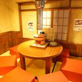 大阪ホルモン とろホル 大船店の雰囲気3