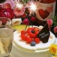 タイキッチンアロイではお祝い事キャンペーン実施中!めっせーメッセージ入り特製デザートプレートをプレゼント!大切な仲間との最高の思い出づくりをお手伝いさせて頂きますので誕生日はぜひタイキッチンアロイ天王洲アイル店で♪