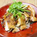 料理メニュー写真[肉] 口水鶏 (よだれ鶏)