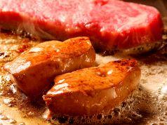 和食と鉄板焼 まある
