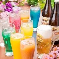 [和歌山個室居酒屋]単品&コース飲み放題130種超と充実