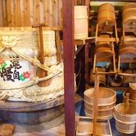 金山/日本酒◆手作りだからこその味わい深さを堪能
