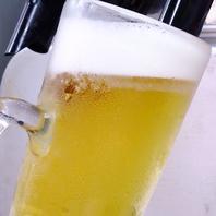 ビールももちろん飲み放題!心ゆくまで飲んでって♪