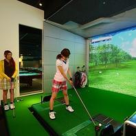 手ぶらでゴルフが楽しめる