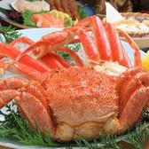 北海道料理 小樽のおすすめ料理2