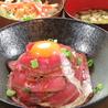 鉄板食堂 バルコ 平成大学前店のおすすめポイント1